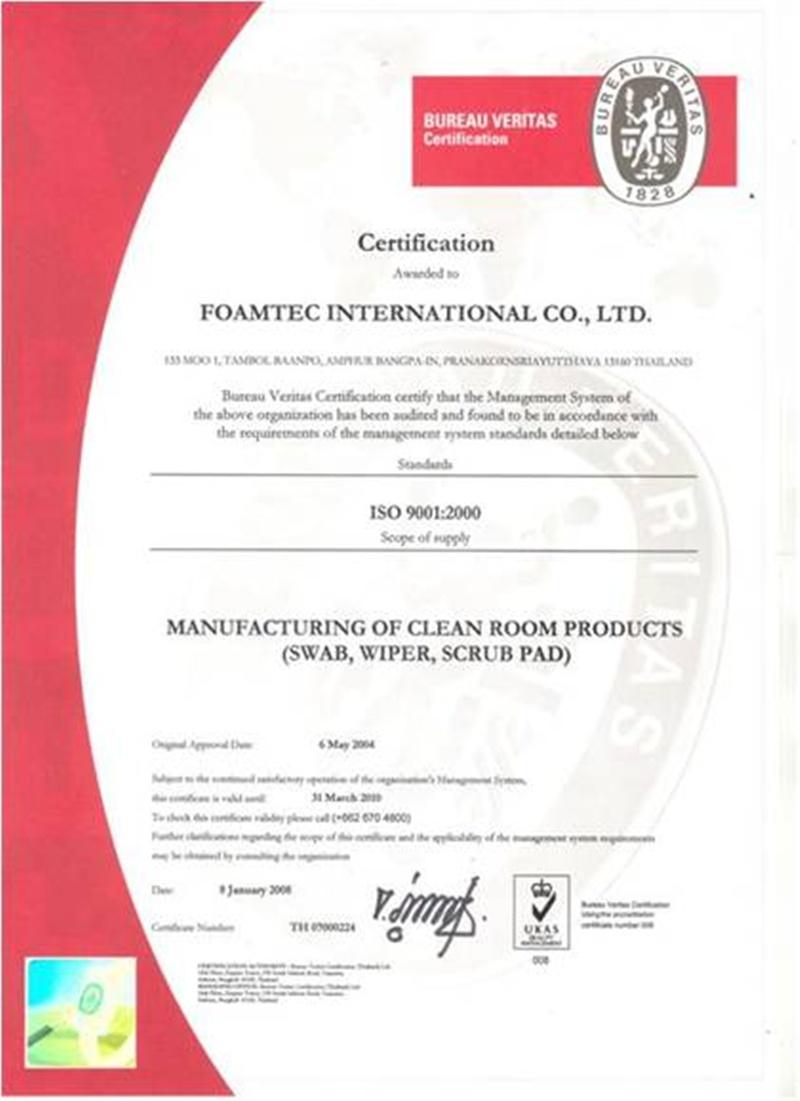 Foamtec international certificate xflitez Image collections
